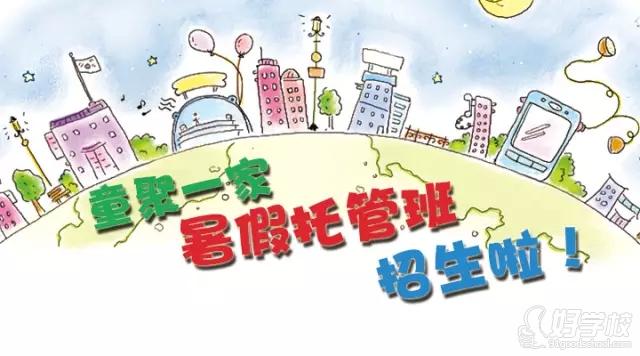 广州美食漫画素材