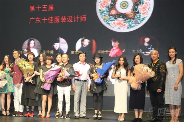 好学校 服装设计 香港服装学院广州分校