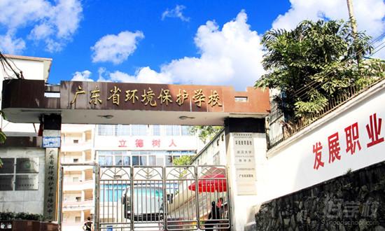 广东省环境保护高中技术学校的校园环境?意大利职业专业的图片