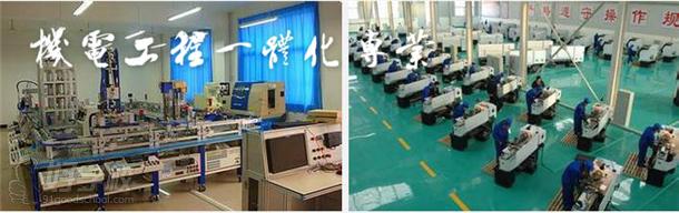 机电工程一体化专业