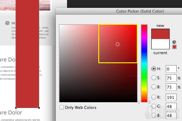 UI设计师配色的6条金科玉律-创想者学院-好v学院大班厕所标志教案图片