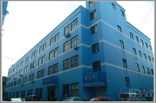 杭州华力维修学校