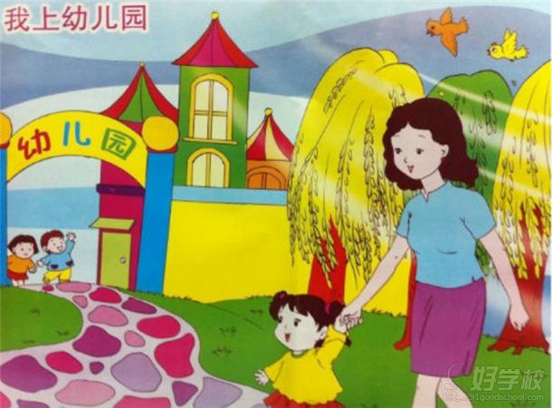 内容简介:动物宝宝们也要去上幼儿园了,蜗牛宝宝拖拖拉拉,穿山甲