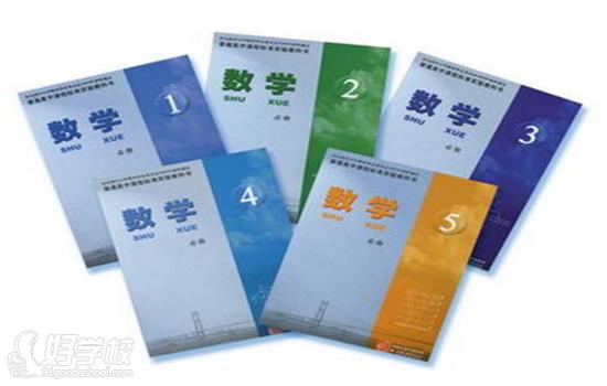 学大教育创立于2001年9月,一直以来专注于利用优质的教育资源和先进的信息技术,服务于中国教育服务领域,是目前国内个性化教育的领导者,总部设在北京,已在60多个