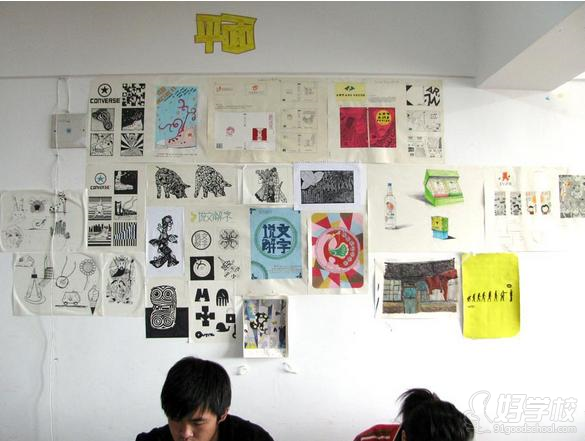 校园环境手绘海报