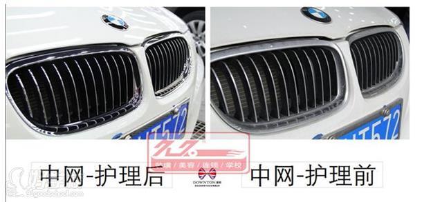 南京久久汽车美容学校汽车美容培训效果展示