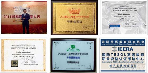 武汉零基础学口语课程