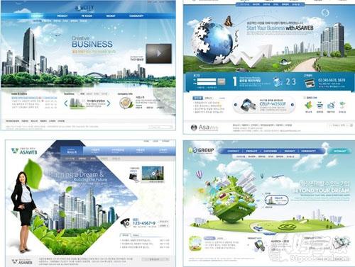 网页设计图2