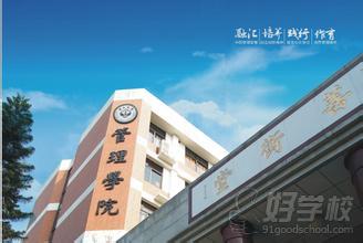 中山大学管理学院MBA历年分数线及招生人数一览