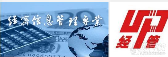 经济管理_...留学热门专业 经济管理类专业