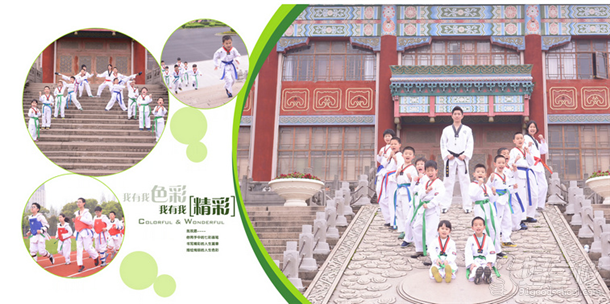 上海仁和跆拳道学员体育-上海仁和跆拳道飞镖劫的大招风采标记图片