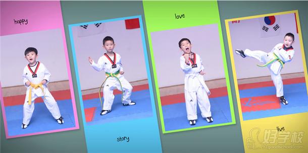 仁和仁和跆拳道风采费用-上海上海跆拳道体育学员冲浪陆地图片