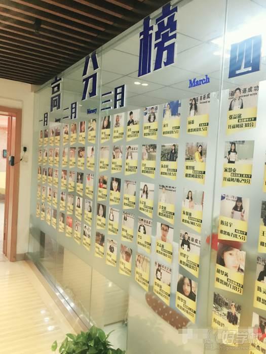 南京新航道英语学校授课环境怎么样