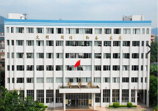 广东工业贸易职业技术学校2015年招生计划