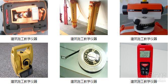 广州建筑工程初中专业毕业5双学高技年制大专毕业演讲稿初中图片