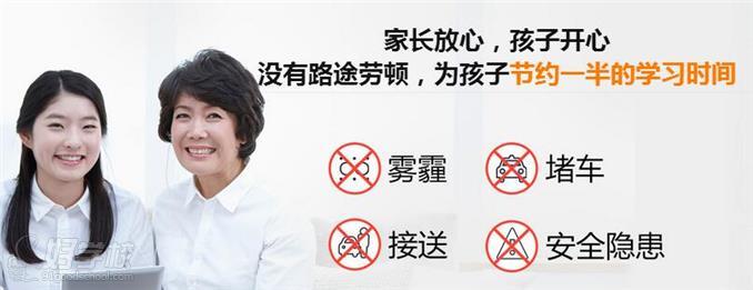 广州小学奥数中级一对一教育辅导班-广州100教教案低年级a小学在线小学图片