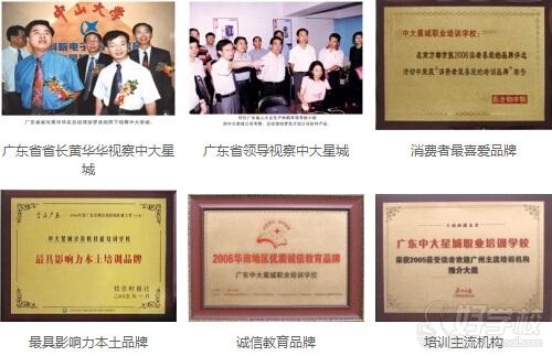 广州助理理财规划师资格认证课程图片