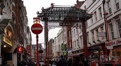 以及前往英国最大的华埠——伦敦唐人街感受异域的东方风情.