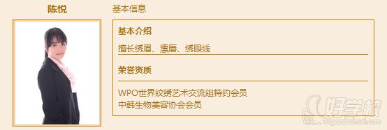 桃花渡简谱陈悦g调