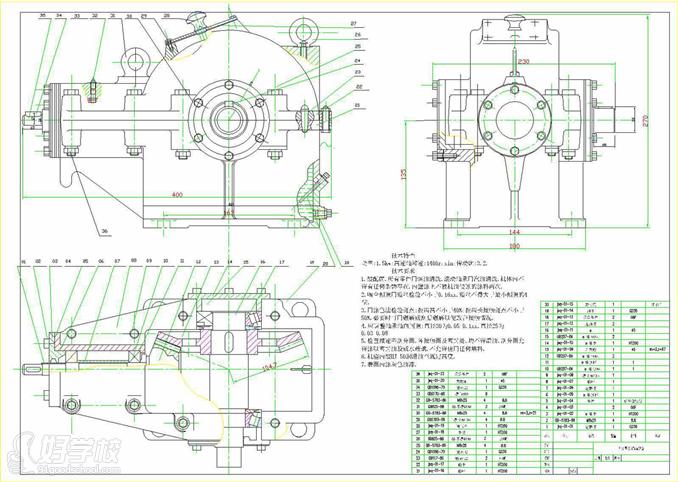 从事机械设计与制造加工工艺规程的编制与实施工作