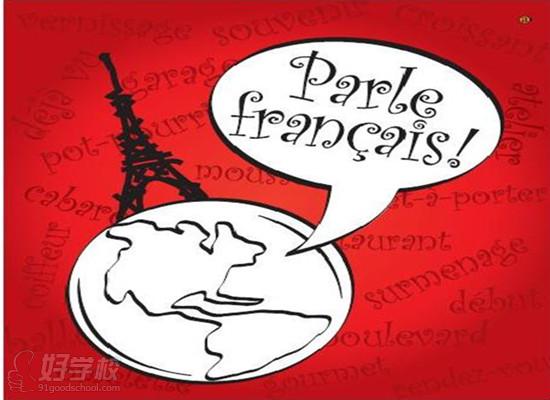 如何翻译法语国家和地区名称?
