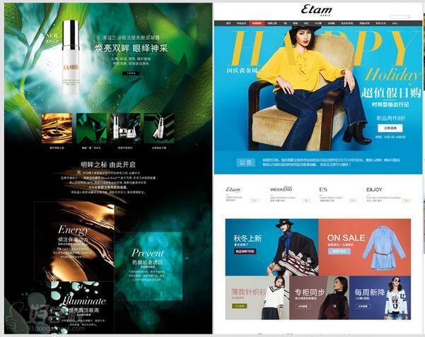 广州思图广告企业培训中心网站页面设计案例展示