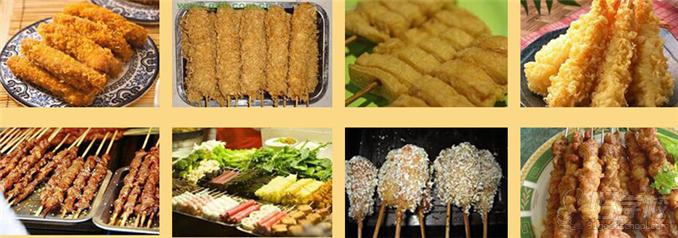 油炸食品的调料_油炸串串小吃怎么做哪里学 — globrand(全球品牌网)