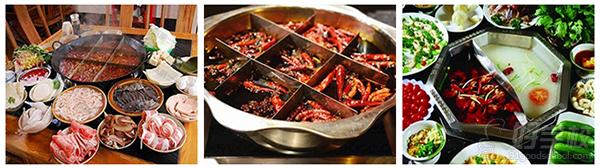 哈萨克斯坦冷饮火锅_我想学习特色火锅,到哪里可以学到