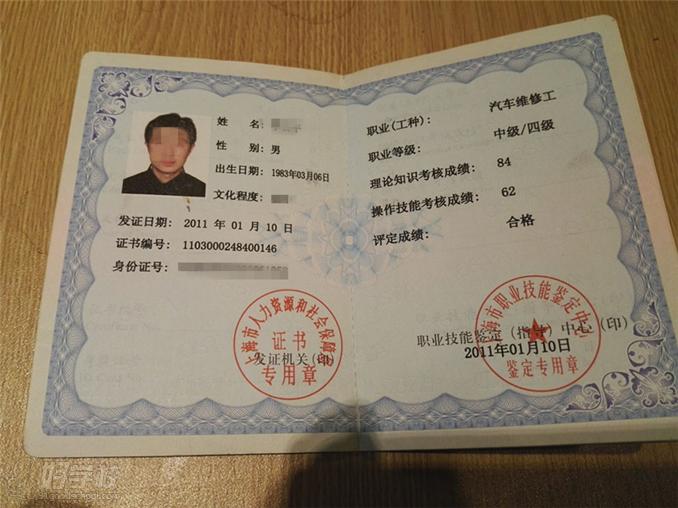 由上海市劳动局