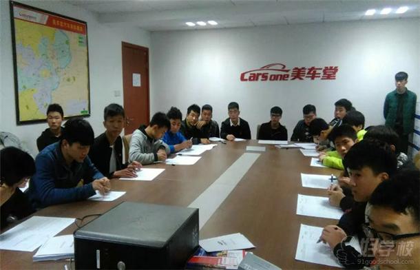 美车堂给上海博世汽车职业技术培训学校面试学员开会现场