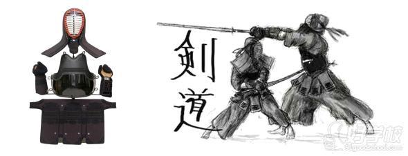 广州剑道培训班(月卡、年卡)