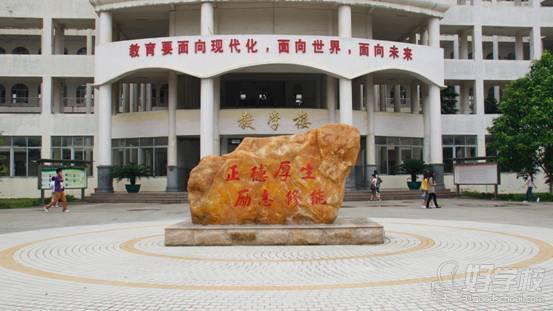 工商学院怎么样_广州工商学院校园环境怎么样?