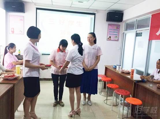 成都360母婴培训中心月嫂班毕业典礼