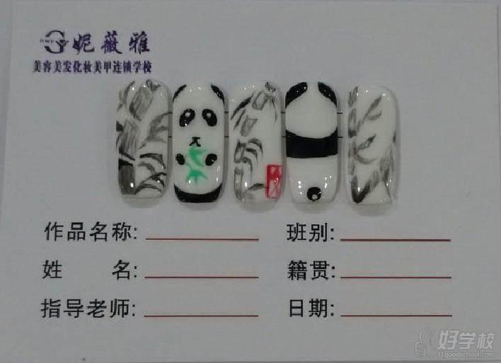 深圳零基础全能美甲师培训创业班-深圳妮薇雅美容美发图片