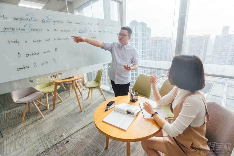 武汉雅思拓展课程-武汉西柚英语留学考培中心