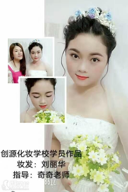 学员时尚新娘作品