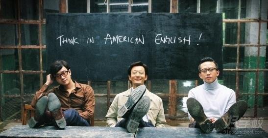 看《中国合伙人》电影克服英语演讲恐惧症