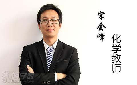 郑州京太教育培训机构名师风采展示
