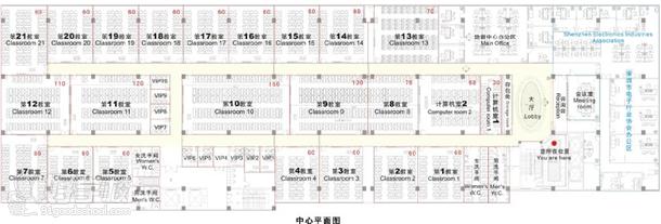 深圳赛格人才培训学校场地平面图