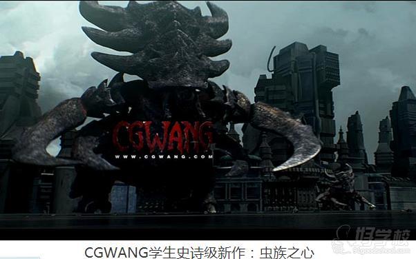 广州影视动画设计就业班