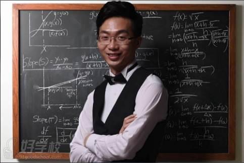 数学老师 许鹏