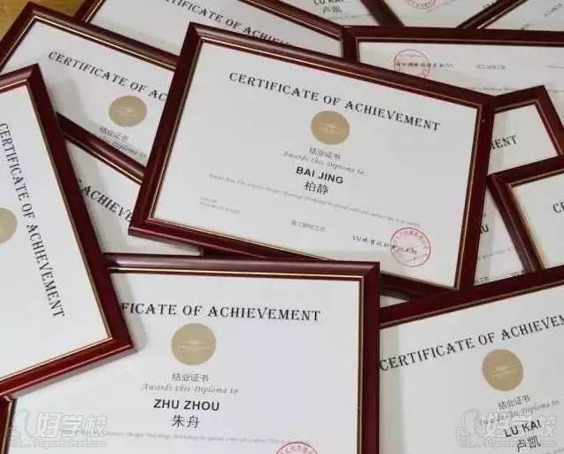 学员毕业证书