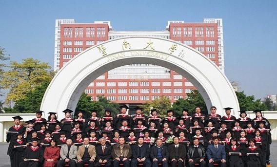 是中国第一所招收外国留学生的大学,是全国境外生最多的大学,是中国图片