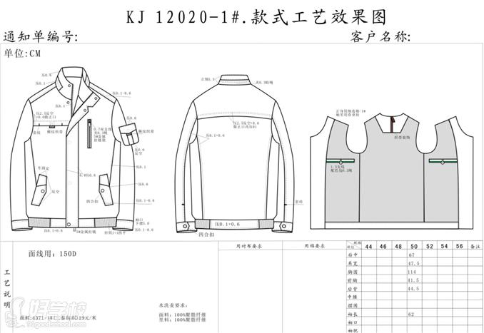 服装v服装高级服装设计长期班平面设计职业认识图片