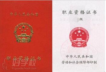 上海广告设计师三级考证培训班