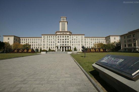 南开大学网络教育销售管理专业专科招生