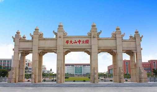 中山大学网络教育《护理学》专业专科广州班-