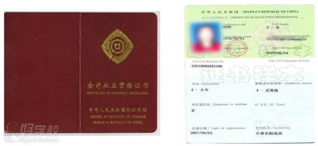 新会计从业资格�y.i_广州会计从业资格考证考试培训班