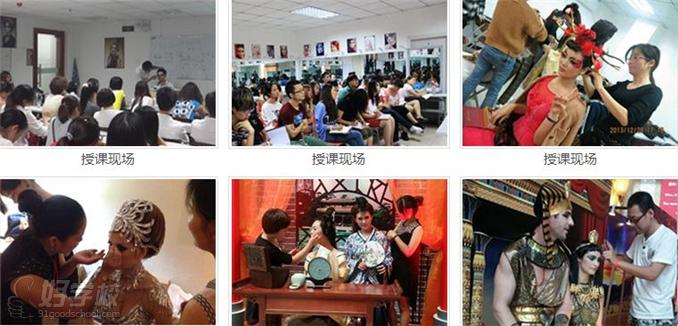 深圳高级形象设计培训班-深圳宝安今日培训中心