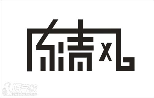 中文字体设计学得挺到位哦